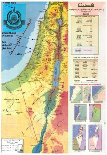 Hammas map of Palestine